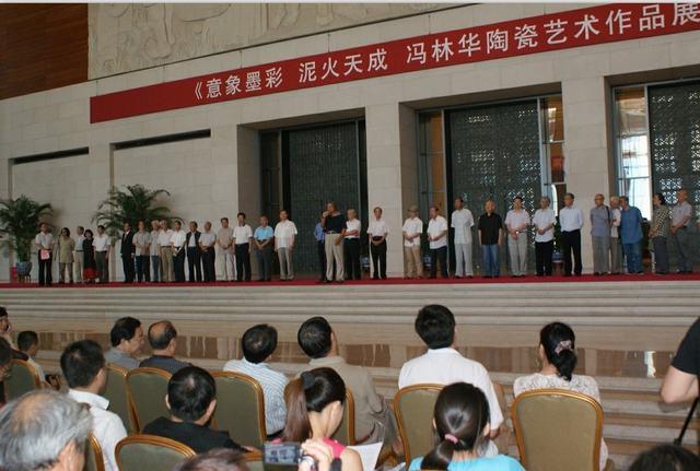 冯林华大师作品亮相国博_开创中国陶瓷现代装饰的一大门类