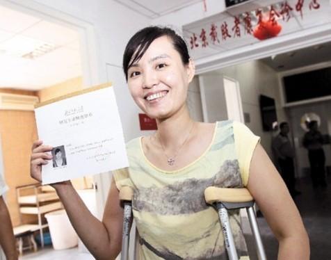 最美女教师张丽莉考上研究生