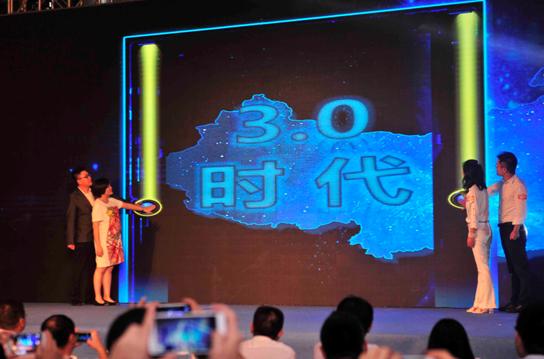 明师教育再获2亿B轮战略投资,领衔华南课辅机构进入移动互联教育3.0时代