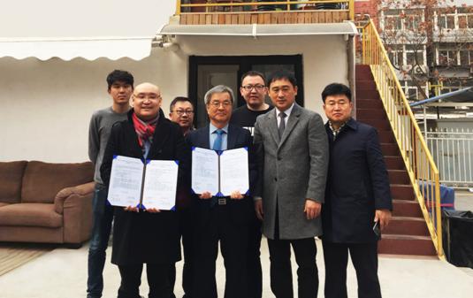 中教易未来与韩国两所高等院校达成战略合作