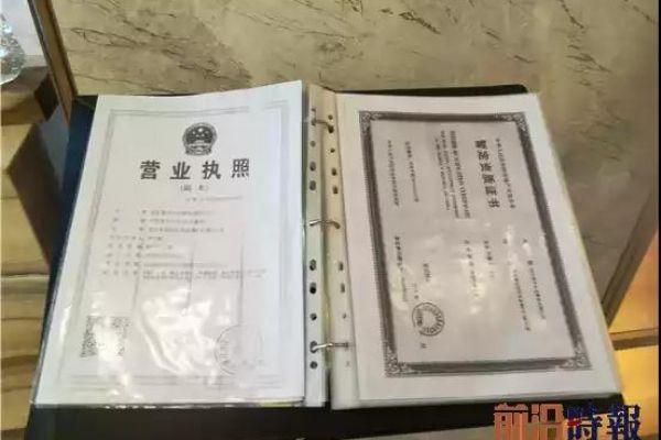 武汉市国土资源和规划局,武汉