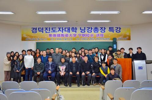 景德镇陶瓷大学校长宁钢访问日韩四高校